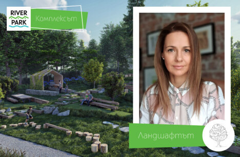 Landscape arch. Dobromira Lulcheva: The idea behind River Park is for people and nature to live together